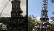 """Permalink to Pekan 21 """"Kejari Harus Segera Mengusut Kasus Menara Mesjid Al Markas Maros""""."""